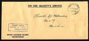 SOLOMON IS 1976 local OHMS cover, Postage Paid cds. Treasury..............95632a