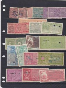 India States Court Fee Revenue Stamps Ref 30921