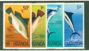 UGANDA 159-162 MH BIN$ 2.00