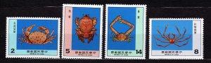 J22988 JLstamps 1981 taiwan china mnh set #2246-9 crabs