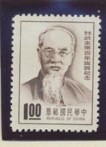 China (Republic/Taiwan) Stamp Scott #1487, Mint Never Hinged