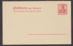 Germany Mi P82 mint 1902 10pf ++ 10pf Postal Reply Double Card, VF