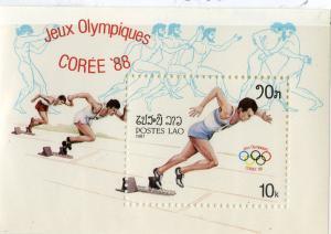 LAOS 773 MNH S/S SCV $2.00 BIN $1.25 OLYMPICS, RUNNING