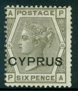 CYPRUS : 1880. Stanley Gibbons #5 P.O. Fresh. Very Fine, Mint OG Catalog £500.