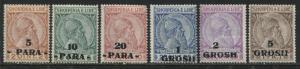 Albania 1914 overprinted 5 paras to 5 grosii mint o.g.