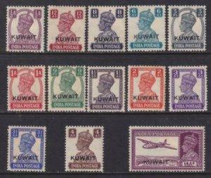 Kuwait 1956 SC 59-71 MLH Set
