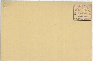 POSTAL STATIONERY: INDIA: CHARKHARI STATE - H & G #2