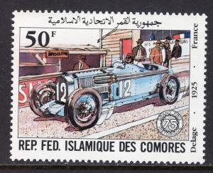 Comoro Islands 536 Cars MNH VF