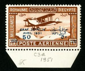 Egypt Stamps # C3a VF OG LH Catalog Value $110.00