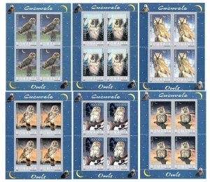 Romania 2003 birds of prey owls MNH stamps in sheets
