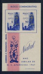 68493 BRAZIL 1967 - X-MAS SOUVENIR SHEET - MNH - RHM # B-025 - CV US$ 50,00