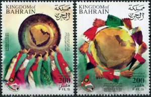 Bahrain 2012. 33rd Summit of the GCC 2012 (MNH OG) Set of 2 stamps