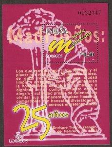 2007 Spain 4213/B160 25 YEAR MADRID MOVEMENT