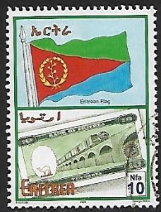 Eritrea # 349 - Flag & Banknote - used  -{BR17}