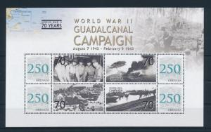 [81140] Grenada 2008 Second World war Guadalcanal campaign Sheet MNH