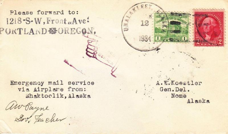 Emergency Mail Service, Shaktoolik to Nome, Alaska, 1934 (S11889