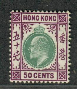 Hong Kong Sc#101 M/H/F-VF, Wmk #3, Cv. $105