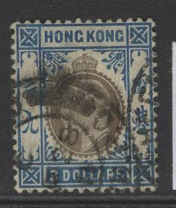 HONG KONG SG88 1905 $3 SLATE & DULL BLUE USED