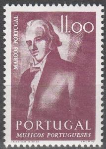 Portugal #1231 MNH F-VF (SU3735)