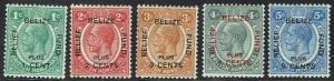 BRITISH HONDURAS 1932 BELIZE RELIEF FUND KGV SET