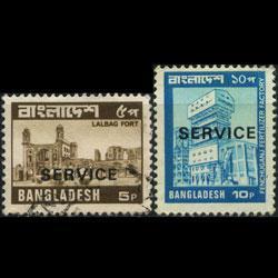 BANGLADESH 1979 - Scott# O27-8 Overprinted 5-10p Used