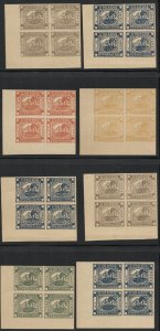 ARGENTINA Buenos Aires 1858 Steamship Local stamps, Reprint/Forgery Blocks of 4