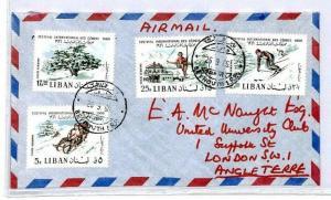 CS318 Lebanon 1966 Airmail Cover {samwells-covers}