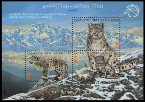 2017 Kazakhstan 1020-22/B92 Snow Leopard