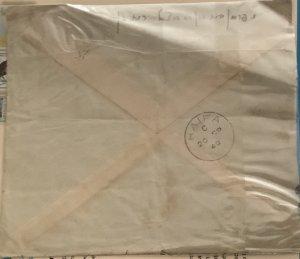 PALESTINE 1940. POSTAL HISTORY SG#95.September 1940