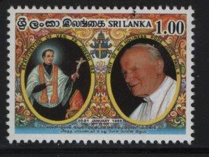 SRI LANKA 1126, Hinged,1995 Visit of pope John II, Beatification of Fr. Joseph