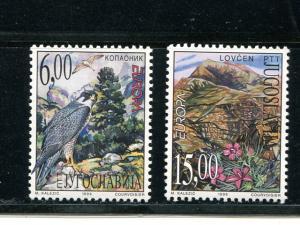 Yugoslavia Europa  1999 Mint VF NH - Lakeshore Philatelics
