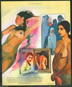 Guinea-Bissau MNH S/S Amrita Sher-Gil Nude Art 2013