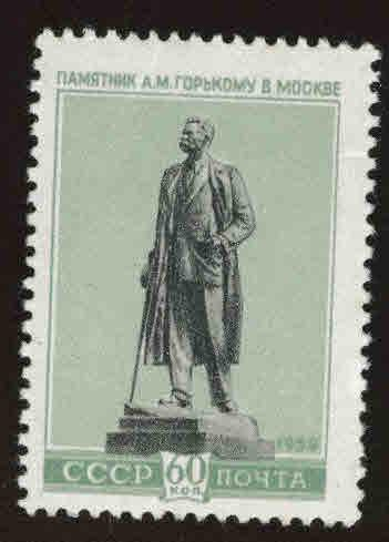 Russia Scott 2218 MH* Repin statue stamp from 1959