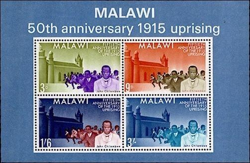 50th Anniversary Of The 1915 Revolution Malawi #32a