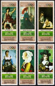 Yemen/YAR Mi #998-1003 set/6 mnh 1969 Mexico Olympics Olympiad - Natl Gallery DC