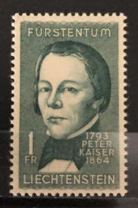 Liechtenstein 1964 #394, MNH, CV $.95