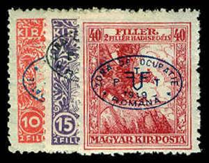 HUNGARY 2NB1-3  Mint (ID # 65497)