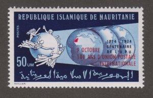 Mauritania 322 UPU Emblem and Globes O/P 1974