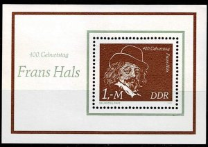 DDR 1980,Sc.#2132-2136 MNH Paintings by Frans Hals