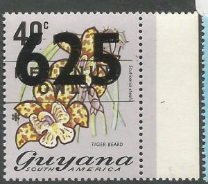 Guyana SG 839 MNH (3cir)