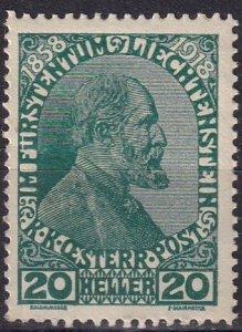 Liechtenstein #10 MNH CV $5.50 (Z8094)