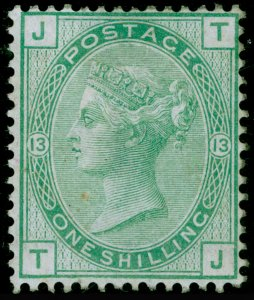 SG150, 1s green plate 13, M MINT. Cat £650. TJ
