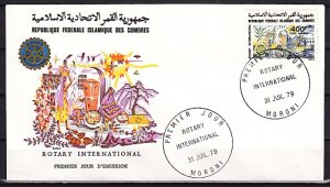 Comoro Is., Scott cat. C107. Rotary International issue. First day cover. ^
