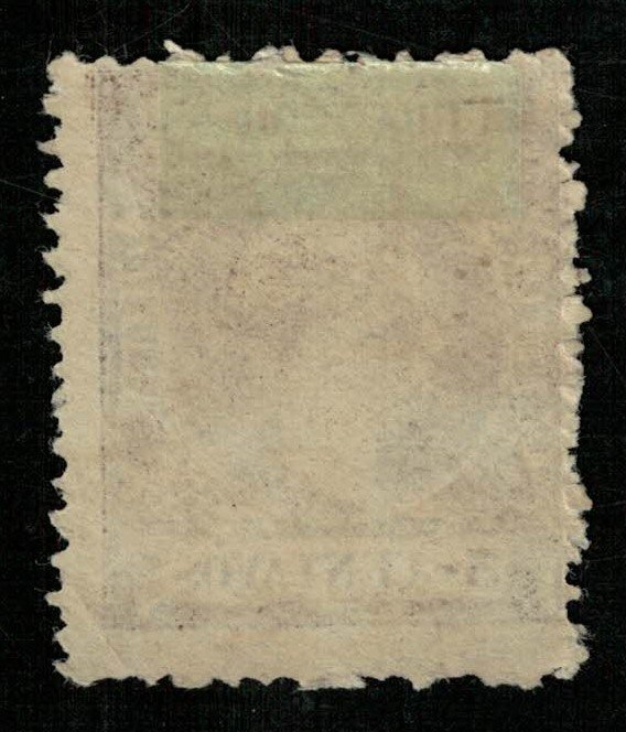 King Alfonso XIII, 3 centavos, MNH, Cuba 1898 y 99, SC #164 (Т-6106)