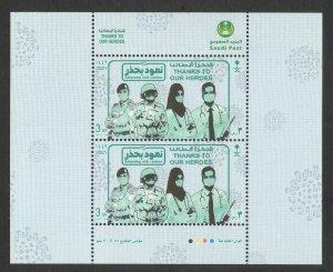 Saudi Arabia Thanks to our Heroes in Covid Pandemic/ Corona Sheet 2021 MNH Set