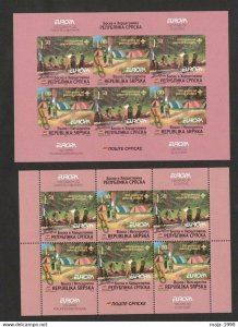 BOSNIA SERBIA-MNH IMPERFORATED BOOKLET-EUROPA CEPT-VERY RARE-NO CARD-SCOUTS-2007