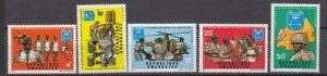 J27278, 1972 rwanda set mnh #431-5 military