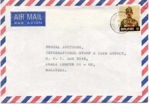 Brunei 20c Sultan Bolkiah 1980 Lapangan Terbang Antarabang, Brunei Airmail to...
