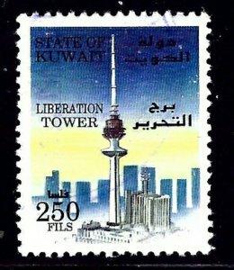 Kuwait 1354 Used 1996 Liberation Tower    (ap1023)