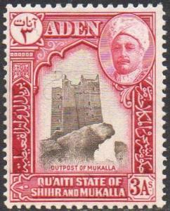 Aden (Quaiti State of Shihr and Mukalla) 1942 3a Outpost of Mukalla MH